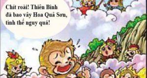 Tây Du Ký Hài (47): Tay cơ Nhị Lang Thần