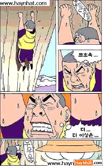Cứu người 1