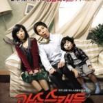Ông Ngoại Tuổi 30 (2008)