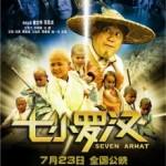 Phim hài: 7 vị La Hán