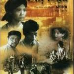Chị Dậu 1981