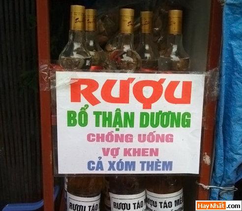 Rượu ngon?
