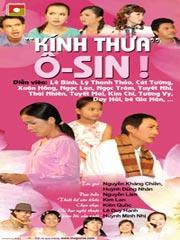 Kính thưa osin (full 50 tập)