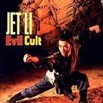 Cô Gái Đồ Long – The Kung Fu Cult Master