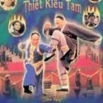 Võ Trạng Nguyên 1992