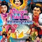 Chuyện thần tiên xứ Phù Tang