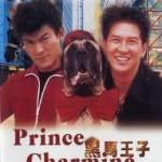 Hoàng Tử Hắc Mã (1995)