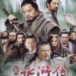Tân Thủy Hử (2011) – Full 86 Tập