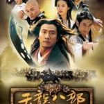 Thiên Long Bát Bộ (Full 40 Tập)