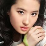 Album ảnh Lưu Diệc Phi (3)