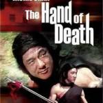Thiếu Lâm Môn (1976)