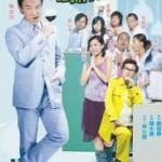 Anh Chàng Bê Bối (2002)
