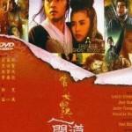 Thiện Nữ U Hồn 2 (1990)
