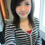 Really Cute Vietnamese Girls (Part 1)