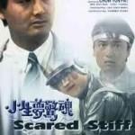 Ác mộng kinh hồn (1987)