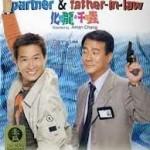 Cảnh Viên Và Chú Rể (1992)