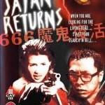 Ma Quỷ Phục Sinh (1996)