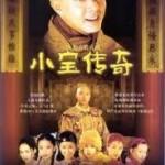 Tiểu Bảo Và Khang Hy (2000)