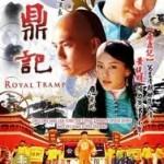 Tân Lộc Đỉnh Ký 2008 (Full 50 Tập)