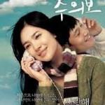 Cô nàng đáng yêu (2005)