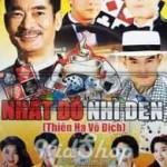 Thiên Hạ Vô Địch – Full (1992)