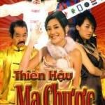 Thiên Hậu Mạc Chược (2005)