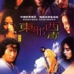 Đông Tà Tây Độc 1993