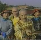 Khang Hy vi hành (P3)