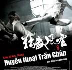 Huyền thoại Trần Chân (2010)