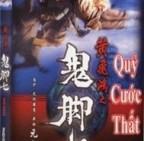 Quỷ Cước Thất (1993)