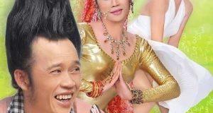 Hello Cô Ba (Hoài Linh)