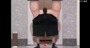 Đi thang máy kiểu Nhật